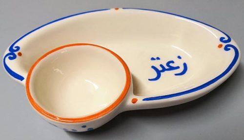 Ceramic tableware Zaatar