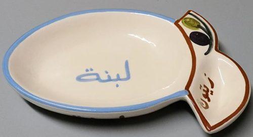 Ceramic Tableware
