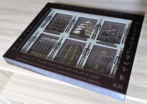 Handmade wooden luxurious frame Phoenician souvenir