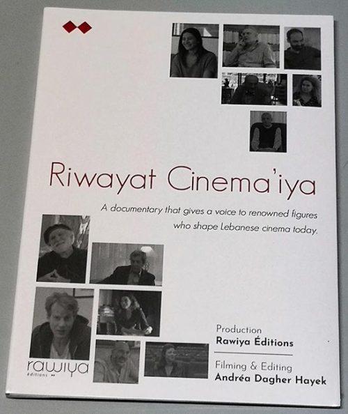 Riwayat Cinema'iya DVD