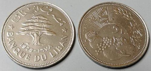 Lebanese Lira 1978 - 5 Lira coins