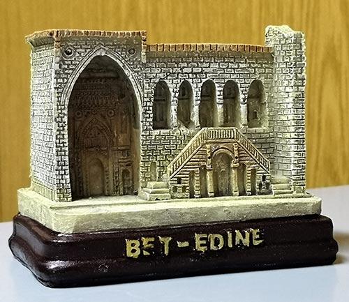 Sculpture of touristic Beit el Dine