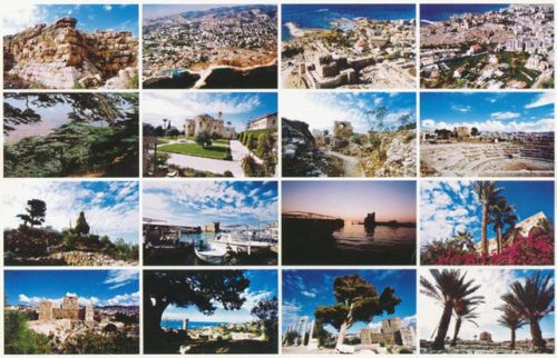 Jbeil Byblos postcards